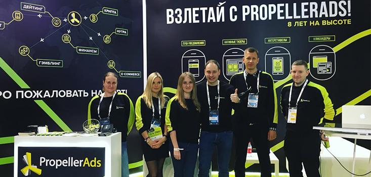Alexander Vasekin PropellerAds interview roma seet mac kyiv